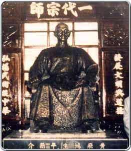 wfh-statue4