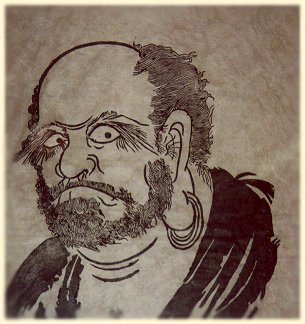 Boddhidharma