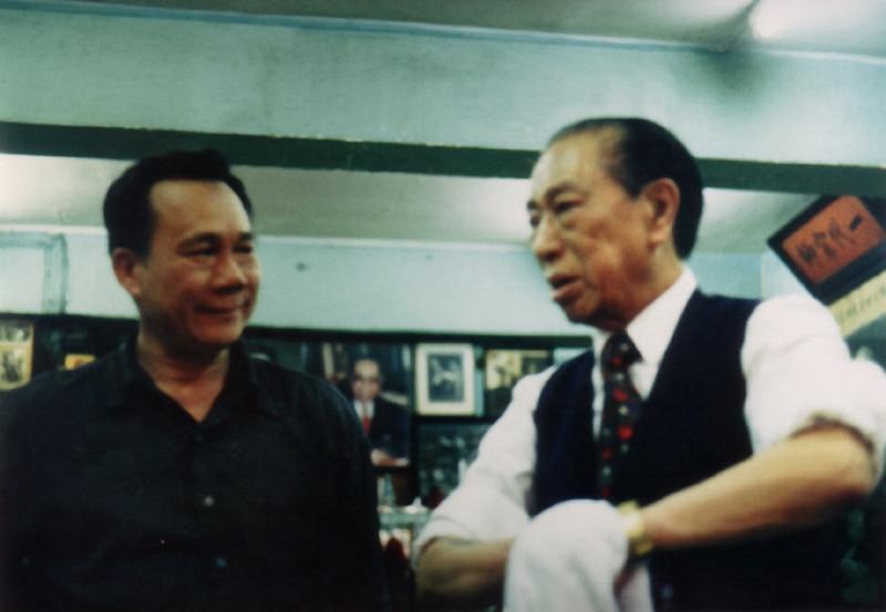Lam Cho, Siu Lum Pai Gung Fu Association