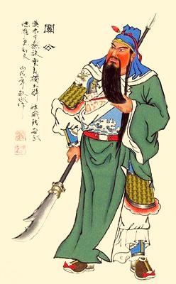 Kuan Ti
