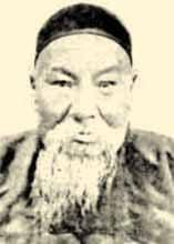Pan Hou